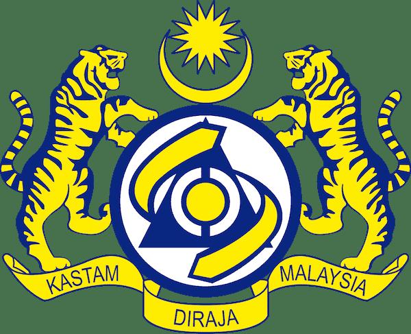 douane malaisie logo